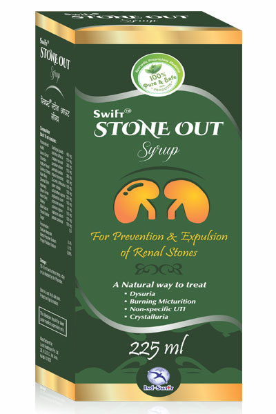 SWIFT STONE OUT Syrup